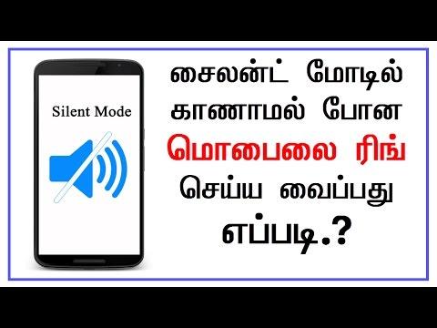 Transparent Phones are Coming!