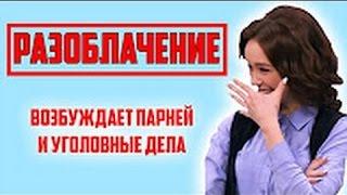 Вся История Диана Шурыгина,  Пусть говорят .  мой обзор и мнение