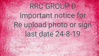 RRC GROUP D RE-UPLOAD PHOTO OR SIGN. NOTICE