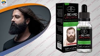 Beard Oil زيت نمو شعر اللحية الأصلي Youtube