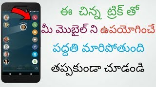 how to create contact widget with multiple options in telugu || android tricks and tips