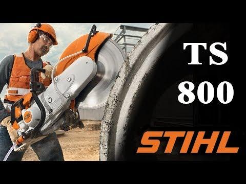 Бензорез STIHL TS 800. Магазин Stihl Тюмень. Полтора Киловатта Тюмень.