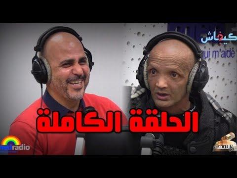 جواد السايح في قفص الاتهام.. الحلقة الكاملة