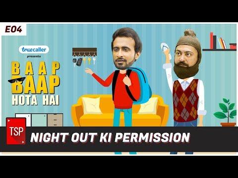 TSP's Baap Baap Hota Hai | Night Out Ki Permission