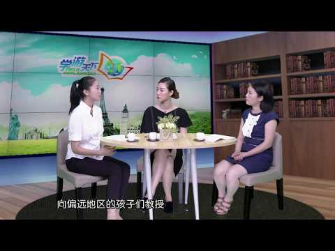 Yifan(Angela) Wang-Spark Online Volunteer Education Program Introduction