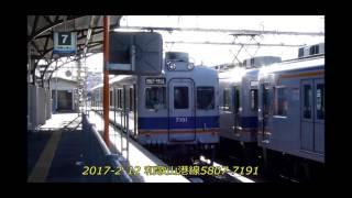 南海和歌山港線5807列車、7000系7191F和歌山市発車場面
