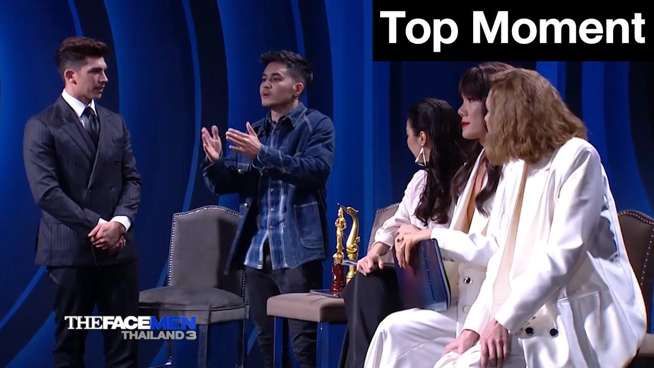 เมนเทอร์คะ อะไรจะฟาดกันเบอร์นี้!? | Top Moment : The Face Men Thailand season 3 Ep.1