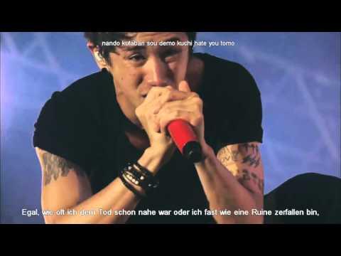 E OK ROCK  The Beginning  German Subs, English Lyrics + Romaji