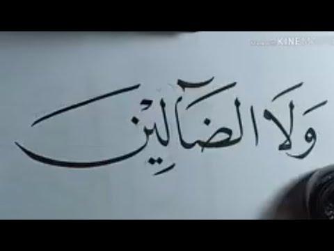 Kaligrafi Surat Al Qadr Khat Naskhi Wallpaper Hd 2019
