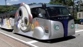 Trem Bertenaga Magnet Pertama di Dunia