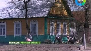 Село за 12 долларов. Эфир 29.04.2012
