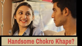 Don't Judge a Book By It's cover - Rishto.com - Sindhi matrimony