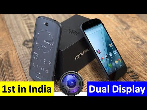 Dual Screen Phone YotaPhone 2 Full Review in Hindi [Dual Display] First in India