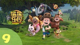 《熊熊乐园Boonie Cubs》09 门外的陌生人 MP3