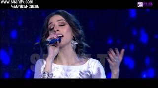Arena live-Araqsya Amirkhanyan-Yar ari 22.04.2017