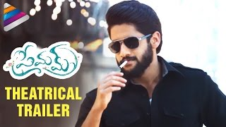 Premam Theatrical Trailer | Naga Chaitanya | Shruti Haasan | #Premam Telugu Movie | Telugu Filmnagar