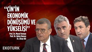 Doğu Akdeniz'de Enerji Savaşı!   (23.08.2019)