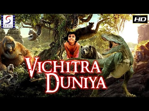 Vichitra Duniya - Dubbed Hindi Movies 2017 Full Movie HD l Sundeep Kishan Regina thumbnail