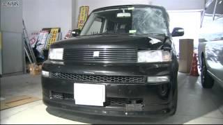 Repeat youtube video パトカー追跡の車がひき逃げ、死亡 松山市