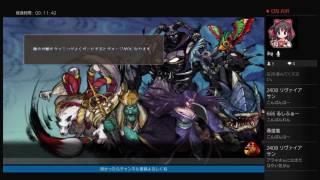 ZERO GAMESは、零 あらきさん 倫坊さん 鳩さんの四人メンバーで楽しく動...