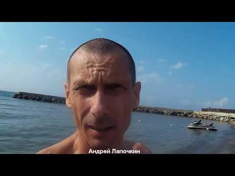 Куда ехать на Чёрное море с детьми. Голубая Бухта Пляж дно песок. На море из Краснодара Горячий Ключ