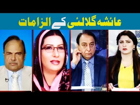 Tonight With Fereeha - 24 October 2017 - Abb Takk News