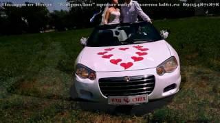 Свадьба на кабриолете, кабриолеты на свадьбу в Ростове