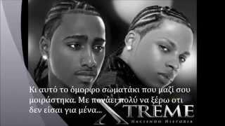 Xtreme - Te extrano greek lyrics / ελληνικοί στίχοι (bachata)