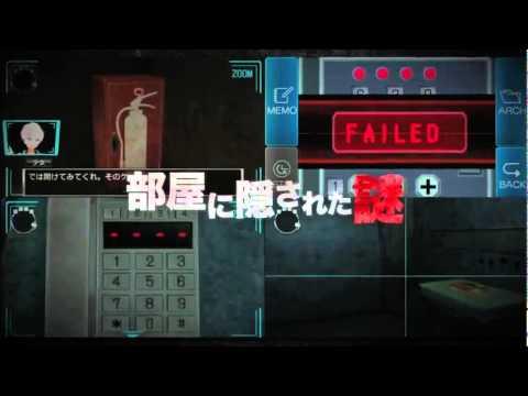 zero-escape:-virtue's-last-reward---trailer-(999-nachfolger)