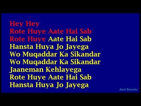 Rote Huye Aate Hai Sab - Kishore Kumar Hindi Full Karaoke with Lyrics