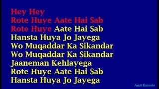Rote Huye Aate Hai Sab - Kishore Kumar Hindi Full Karaoke with Lyrics