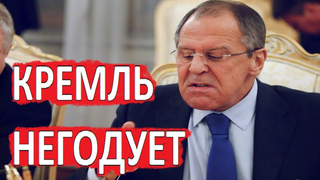 Срочно! Лавров обвинил Украину в отказе от договоренностей по Донбассу