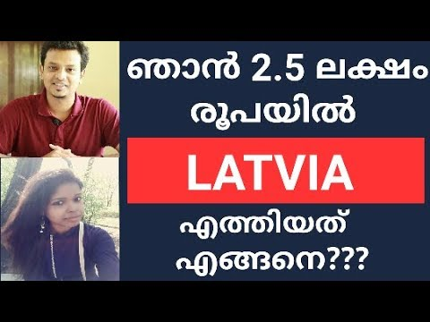 How did i reach Latvia for 2.5 lakhs ??? Easy way to reach Europe