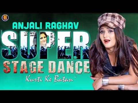 सपना चौधरी को अब अंजलि देगी डांस में टक्कर // Anjali Raghav Dance 2018 // New Haryanvi Song Dance