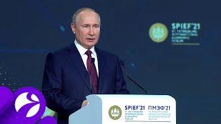 Владимир Путин рассказал на ПМЭФ о новых мерах поддержки бизнеса и россиян
