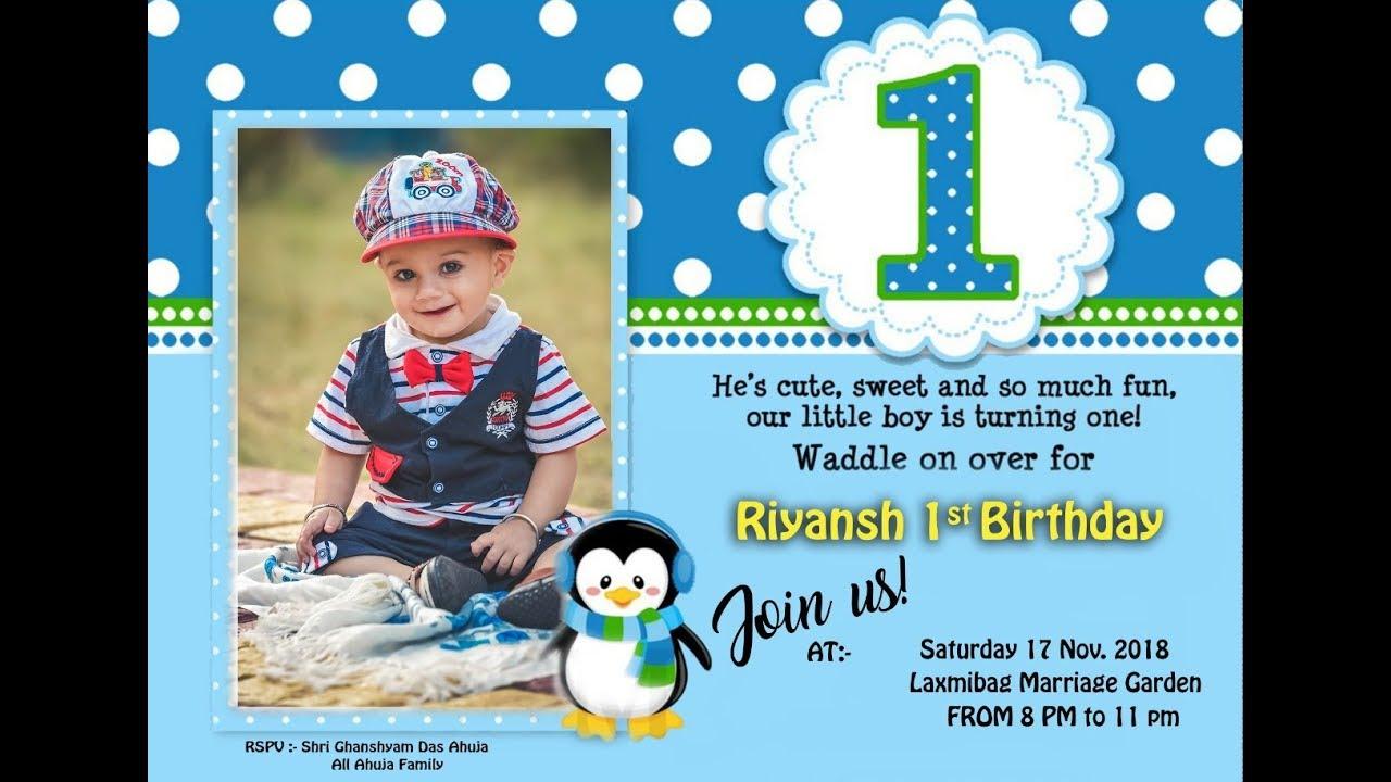 1st Birthday Invitation Video Whatsapp Birthday Invitation Invite Family Friends For Party