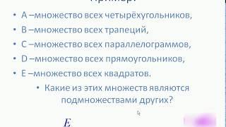 Подмножества.avi
