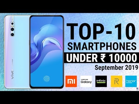 Top 10 Phones Under 10000 September 2019 | Best Budget Range Phones | Top 10 Camera Phones Upto 10K