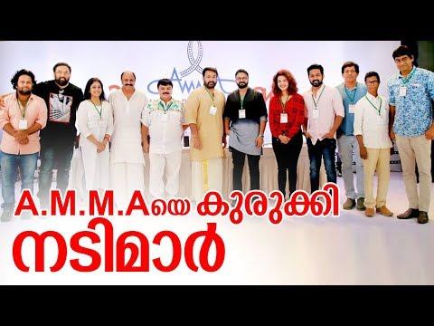 സമ്മര്ദം കനത്തതോടെ അമ്മ മറുപടി പറയേണ്ടിവരും-amma malayalam film association issue