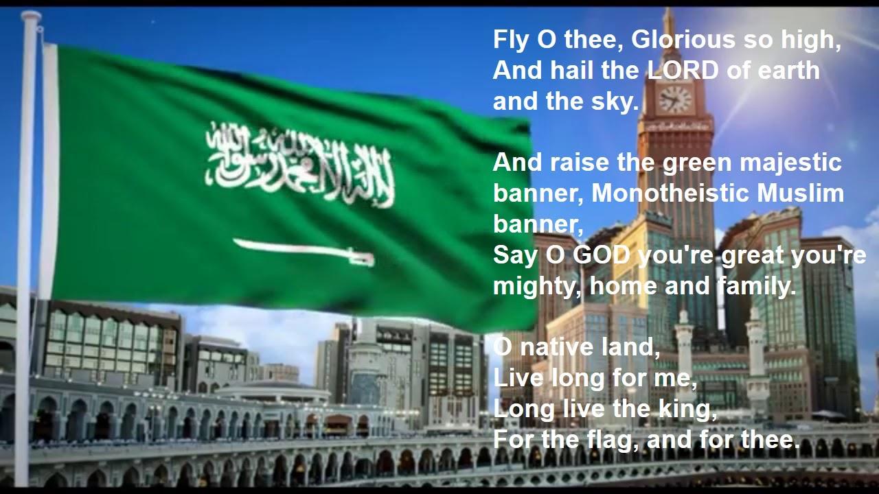 النشيد الوطني السعودي باللغة الإنجليزية مع الترجمة Youtube