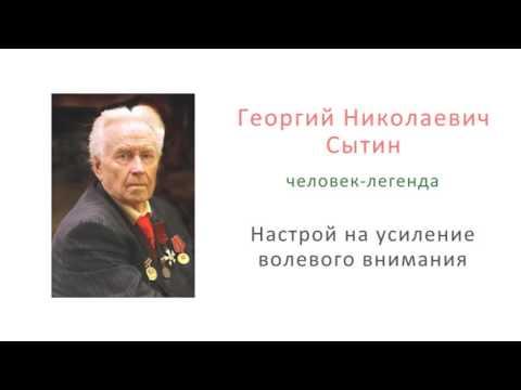 preparati-dlya-povisheniya-potentsii-ukraina