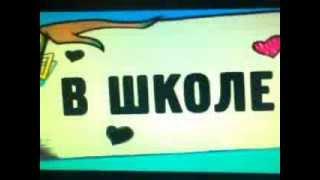 Монстер хай конкурс : Перепой песню монстер хай!(извините за звук в первом клипе ! мой айди вк: http://vk.com/valeriya.chugunova для принятия учистия в конкурсе , надо: 1)..., 2013-12-30T12:02:54.000Z)
