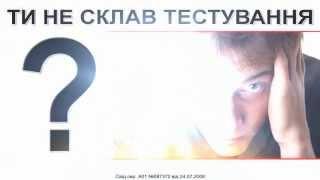 Харьковский информационный центр образования - ХИСО