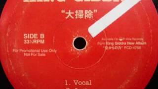 King Giddra Osouji AZ the format DJ Murayama remix.