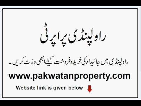 Plot for sale in Peshawar Road  Rawalpindi