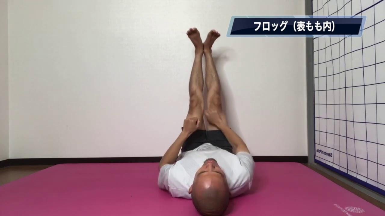 膝ワーク【インナー刺激】