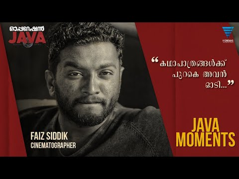 Java moments | Faiz- The Daredevil | Operation java | Tharun Moorthy | V Cinemas International