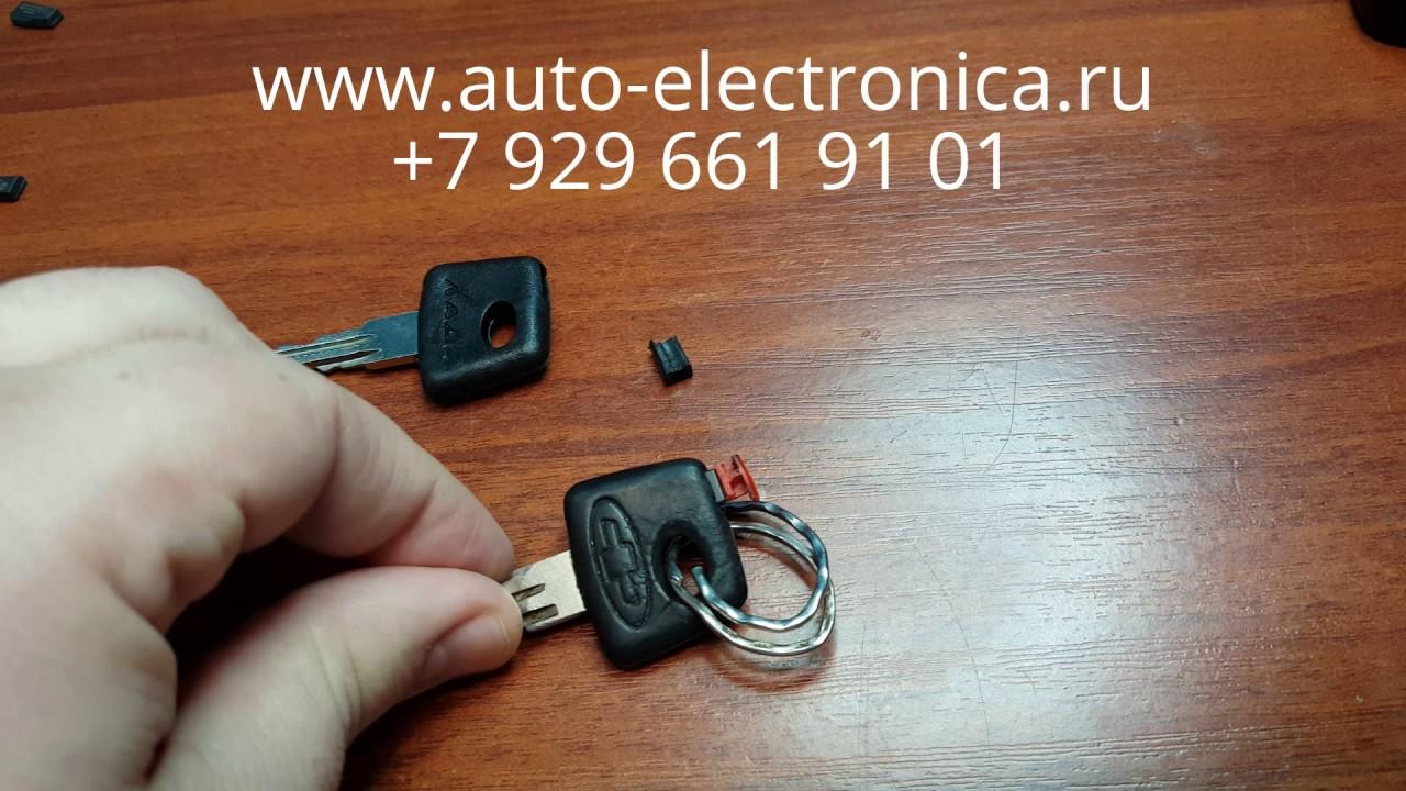 На сайте авто. Ру вы можете купить б/у датсун он-до. У нас много предложений именно для вас. Продажа datsun on-do б/у на авто. Ру.