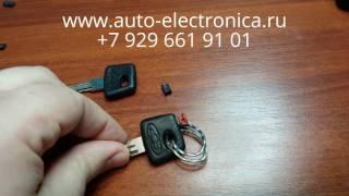 видео Как скопировать ключ с кнопками от лады калина, приора, гранта если нет обучающего ключа
