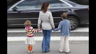 видео правила безопасного поведения на дороге